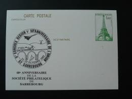 57 Moselle Sarrebourg Pont Bridge Train Concorde Entier Postal Tour Eiffel Cheffer Stationery Card - Treinen