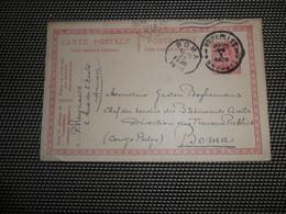 ( 62 )  Entier Postal  Postwaardestuk  1920   Stempel  Cachet BRUXELLES  BOMA ( Congo ) - Entiers Postaux