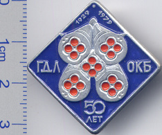 385 Space Soviet Russia Pin. Design Bureau GDL (Rocket Engines) 1929-1979 - Space