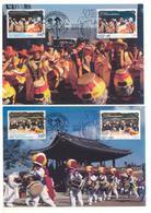 Corée Uruguay 2014 Rare CM Mixte Emission Commune Danses Fêtes South Korea Uruguay Joint Issue Mixed MC Dance - Emissions Communes