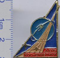 399-6 Space Soviet Russian Pin. Cosmonautics Day. First Sputnik - Space
