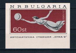 Bulgarien 1966 Block 17 ** - Ongebruikt