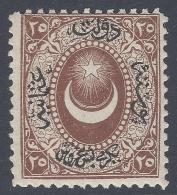 TUKEY 1865 TAXE 25pi Nº 14 - 1858-1921 Osmanisches Reich