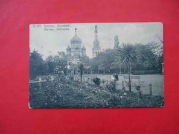BATUM Batumi Boulevard, Cathedral. Russian Postcard Pre 1917 - Georgia
