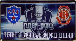 77-6 Space - Sport Russian Pin Hocky Gagarin Cup SKA (St.-Petersburg) - Vityaz (Podolsk) 2016-17 (40х22mm) - Space