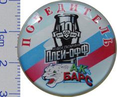 102 Space, Sport Russian Pin Hocky Cup Of Gagarin. Winner - Ak Bars (Kazan) 2017-18 - Space