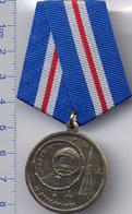 158 Space Russian Pin. Medal GAGARIN 12.IV.1961. Spaceship Vostok - Space