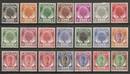 MALAYA - KEDAH 1950 - 1955 SET SG 76/90 MOUNTED MINT Cat £170 - Kedah