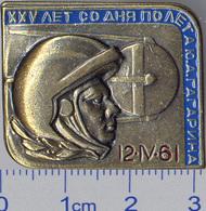 190 Space Soviet Russia Pin. GAGARIN 25 Anniversary. 12.IV.1961. Sputnik - Space