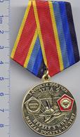 248 Space Russian Pin. Medal Baykonur LUNA-9. 50 Anniversary. First Soft Moon Landing - Space