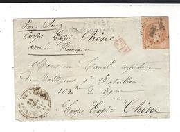 LETTRE YT 16   Petit Chiffre 4031 ( La  Chapelle Sur Erdre ) P D Port Dû Pour Corps Expéditionnaire Chine 1861 - 1853-1860 Napoleon III