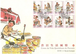 Macao Cina FDC Scene Di Vita Quotidiana - 1999-... Chinese Admnistrative Region