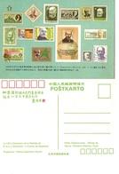 Esperanto Cina Cartolina Postale China Postal Card - Sellos