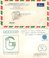 Esperanto Cina Storia Postale - Sellos