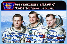 430-10 Space Russian Pins Set Flights Spaceship Soyuz To Orbital Station Salyut-7. Soyuz T-8 - Space