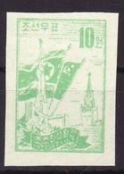 1957. North-Korea - Korea, North