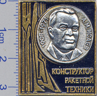 489 Space Soviet Russian Pin. Rocket Designer Isaev - Space