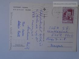 D160832  Autogram -Sport EGER Hungary ESE -rhythmic Sports Gymnastics - Vass Anita Lukács Ivett - Bulgaria Kjustendil - Autographes