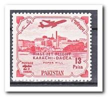 Pakistan 1962, Postfris MNH, Jet Flight Karachi-Dacca - Pakistan