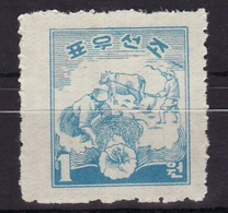 1947. North-Korea - Korea, North