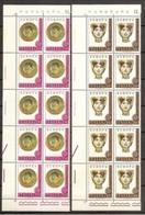1976 Italia Italy Repubblica EUROPA CEPT EUROPE 18 Serie Di 2v.: Bl.x 10 + 2 Quartine MNH** - 1976