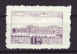 1949. North-Korea - Korea, North