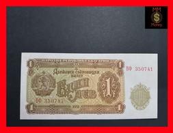 Bulgaria 1 Lev 1951 P. 80 UNC - Bulgaria