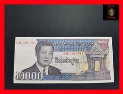 Cambodia 2.000 2000 Riels 1992 P. 40 UNC - Cambodia