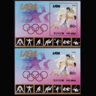 NORTH KOREA 1983 - Scott# 2341-1A S/S Olympics-Judo MNH - Korea (Noord)