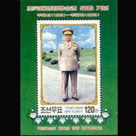 NORTH KOREA 2003 - Scott# 4312 S/S Korean War 50th. MNH - Korea, North