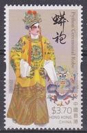 HONG-KONG 2014 1732 ** DRAGONS - Reptiles & Batraciens
