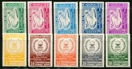 1959 VENEZUELA: Juegos Centroamericanos Y Del Caribe - Venezuela
