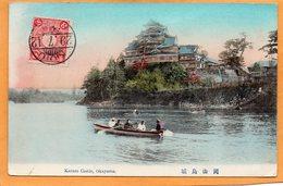 Okayama Japan 1910 Postcard Mailed - Japan