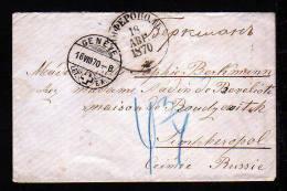Unfrankierter Brief 1870 Ab Geneve Nach Russland - Div. Transitstempel - 1862-1881 Helvetia Assise (dentelés)
