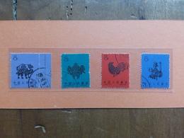 CINA 1959 -  Nn. 1181/84 Yvert Serie Completa Timbrata + Spese Postali - 1949 - ... Repubblica Popolare