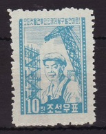 1954. North-Korea - Korea, North