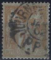 Sage N°105 2 Fr Oblitéré  Càd Journaux PP De Paris...RR Sur Cette Valeur !! - 1898-1900 Sage (Type III)
