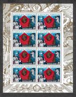 #B84#  SOVIET UNION YVERT 5197, MICHEL 5496 MNH** SHEET OF 8 STAMPS. SPACE, ASTRONAUTS, GAGARIN. - 1923-1991 USSR