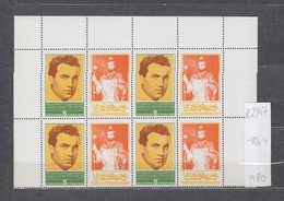 2947 K Bulgaria 1980 50th Birthday Of Nikolai Ghiaurov SINGER OPERA  LABEL NIKOLAI GYAUROV - Boris Godunov - Musorgsky - Unused Stamps