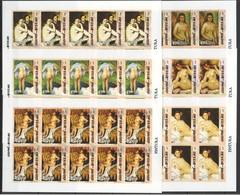 V626 !!! IMPERFORATE 2005 GUINE-BISSAU ART PAINTINGS FRENCH IMPRESSIONISTS 10SET MNH - Art