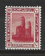 Ägypten SG 92, Mi 68 * MH - 1915-1921 Protectorat Britannique