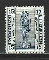 Ägypten SG 93, Mi 60 * MH - Égypte