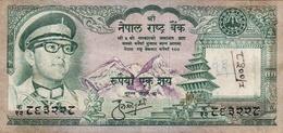 NEPAL 100 RUPEE  BANKNOTE KING BIRENDRA 1974 PICK - 26 VERY FINE VF - Nepal