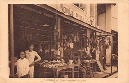 ¤¤    -  VIET-NAM   -  CANTHO    -  CHINOIS Marchand De Soupe    -   ¤¤ - Viêt-Nam