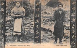 "¤¤    -  CHINE   -  "" Tsin Miao "" Barbares Bleu Foncé     -   ¤¤ - Chine"