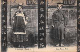 "¤¤    -  CHINE   -   Indigènes "" Pou La ""     -   ¤¤ - Chine"