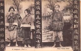 "¤¤    -  CHINE   -   Indigènes "" Pou L ""     -   ¤¤ - Chine"
