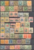 Costa Rica - 1883 - > 1929 - Lots Timbres Oblitérés - Nºs Dans Description - Costa Rica