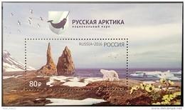 Russia, 2016, Mi. 2353 (bl. 233), The National Park Russian Arctic, Birds, Bear, MNH - Bears
