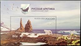Russia, 2016, Mi. 2353 (bl. 233), The National Park Russian Arctic, Birds, Bear, MNH - Arctic Wildlife